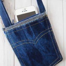 DIY-Denim-pocket-pouch.jpg